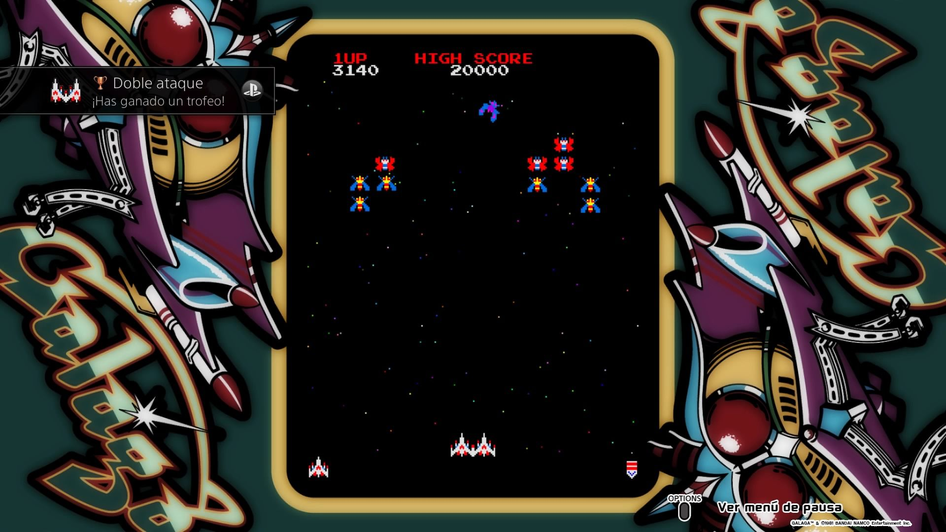ARCADE GAME SERIES: GALAGA_20160514164153