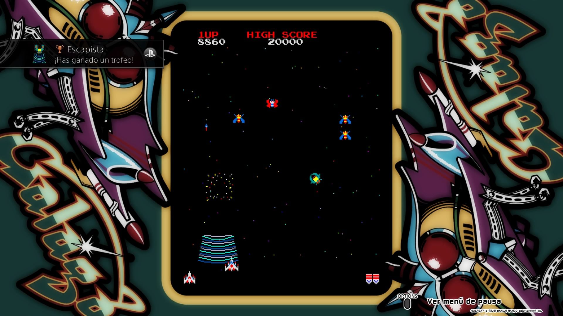 ARCADE GAME SERIES: GALAGA_20160514164540