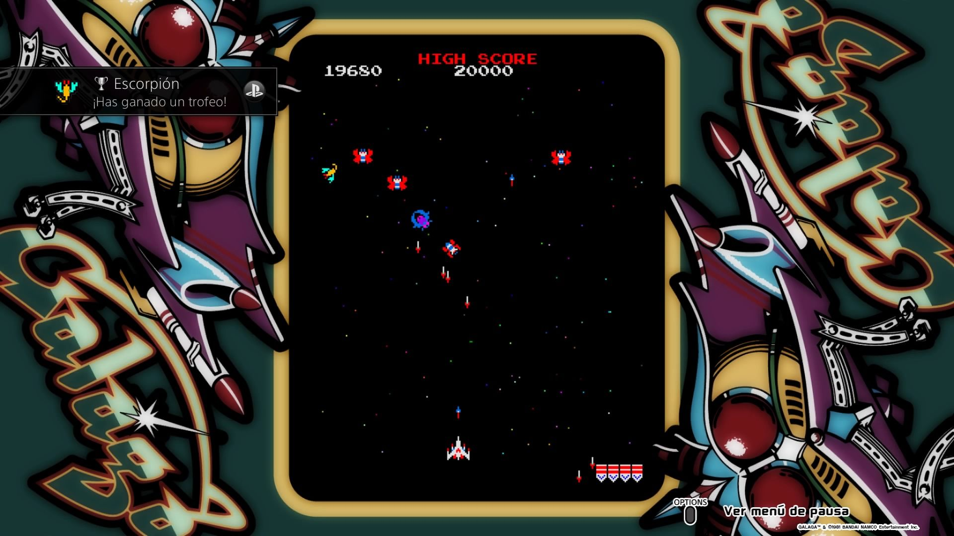 ARCADE GAME SERIES: GALAGA_20160514164709