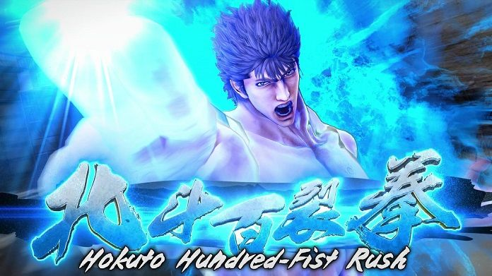 Fist of the North Star Lost Paradise 06