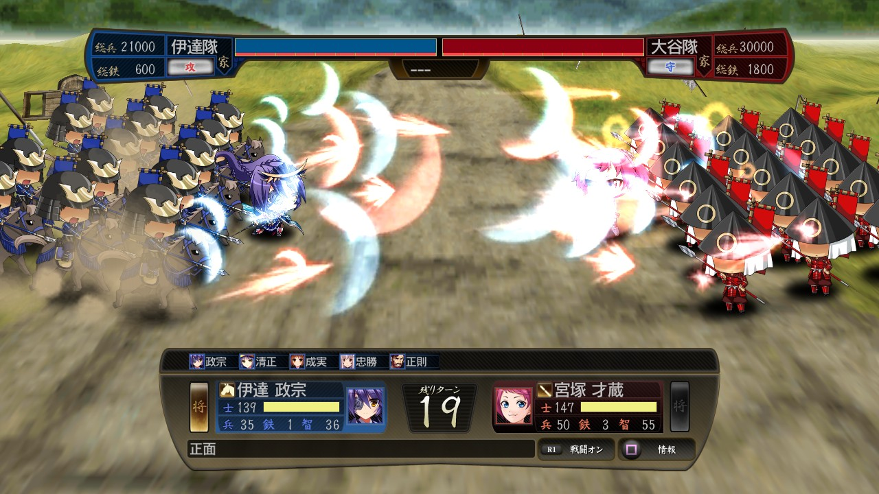 4 to supremacy senkyokuhime all means protect oath hana PS3 0
